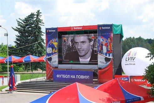 Екрани для спортивних подій